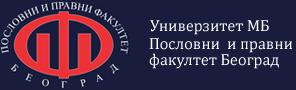PPF-Logotip-tamno.png